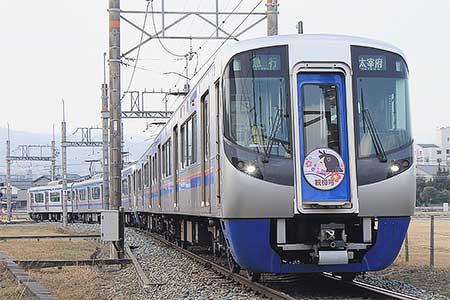 西鉄で「観梅号」運転