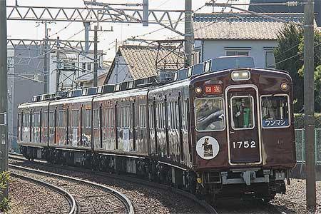 能勢電鉄で「えんとつ町のプペル電車」の運転開始