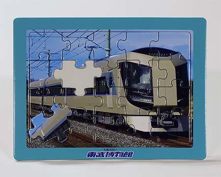 東武博物館,電車パズル「特急リバティ」「SL大樹」発売