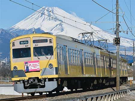 伊豆箱根鉄道で「バレンタインデーキャンペーン列車」運転
