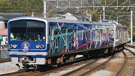 伊豆箱根鉄道「HAPPY PARTY TRAIN」にバースデーヘッドマーク