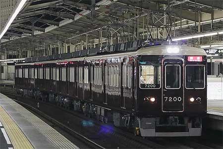 能勢電鉄7200系が平野へ