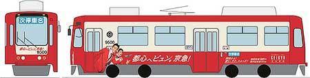 長崎電軌・鹿児島市電に「京急ラッピング車両」が登場