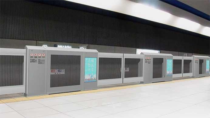 みなとみらい線,みなとみらい駅にホームドア(可動式ホーム柵)を設置