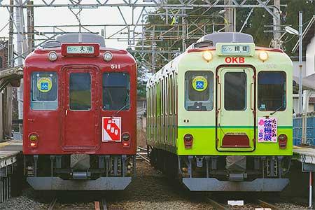 養老鉄道で「たにぐみ盆梅展号」の運転始まる