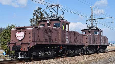 """伊豆箱根鉄道で『チョコレート色の機関車EDが""""チョコっと""""運行!』が実施される"""