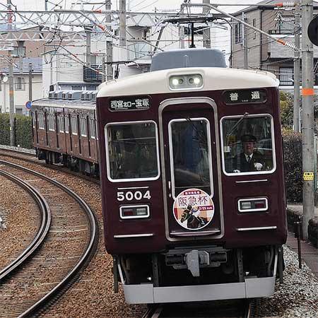 阪急5000系に「阪急杯」ヘッドマーク