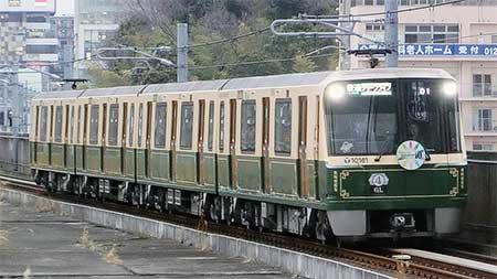 横浜市交「グリーンライン10周年記念装飾列車」運転