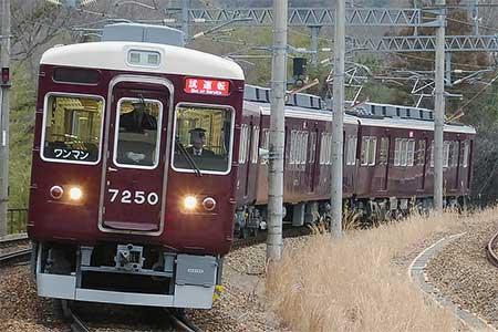 能勢電鉄7200系が試運転を実施
