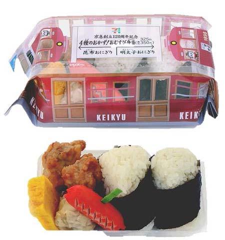 京急×セブン‐イレブン「4種類のおかず!おむすび弁当」発売