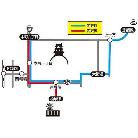 本町線は起終点が松山市駅に変更される