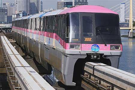 東京モノレールで「ご乗車20億人サンキュートレイン」運転