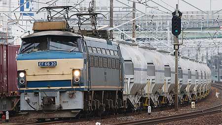 EF66 30が5580〜5767列車をけん引