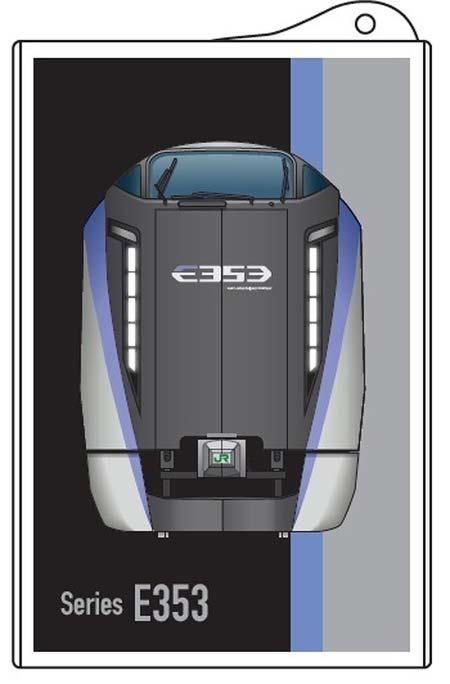 「E353系タッチアンドゴー」の商品イメージ