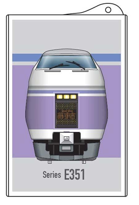 「E351系タッチアンドゴー」の商品イメージ