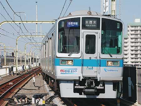 小田急登戸駅1番線ホームの使用開始
