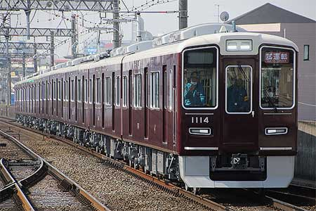 阪急1000系1014編成の試運転が始まる
