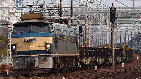 EF66 30が8081〜8091列車をけん引