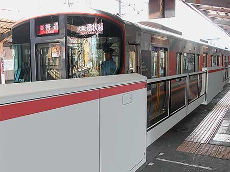 京橋駅に設置される可動式ホーム柵のイメージ