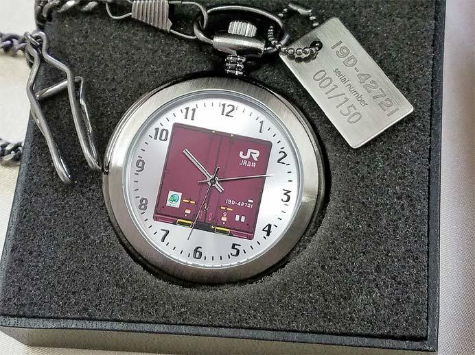 「JR貨物19D形コンテナ  懐中時計」発売