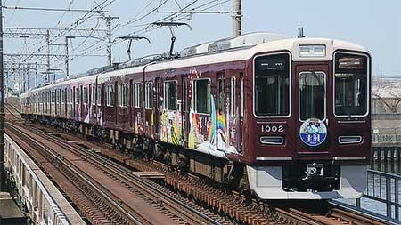 阪急電鉄で沿線観光スポットラッピング列車運転