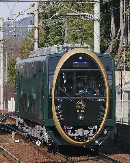 叡山電鉄で「ひえい」の試乗会