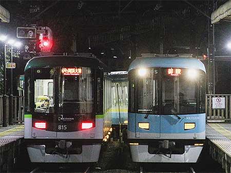 京阪大津線で駅名変更とダイヤ変更を実施