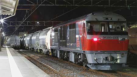 5283列車をDF200-223がけん引