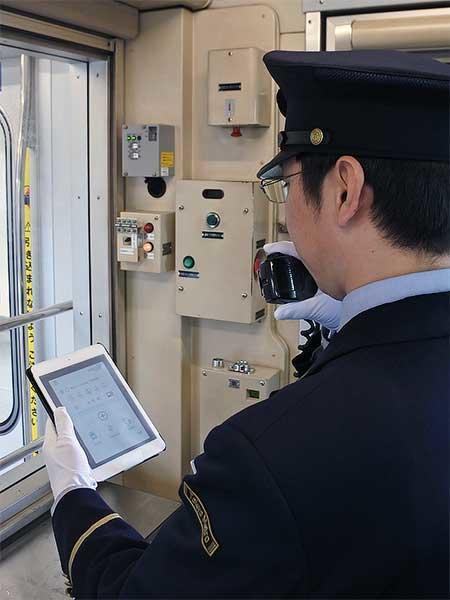 東京メトロ,iPadを活用した案内を開始