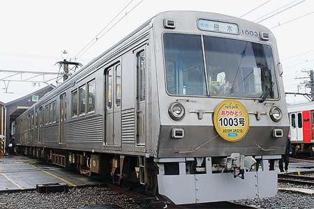 静岡鉄道で1000形1003編成の撮影会