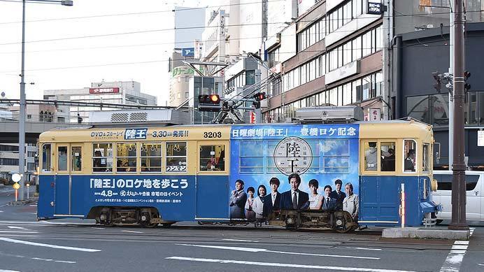 豊橋鉄道,東田本線でラッピング電車「陸王号」運転
