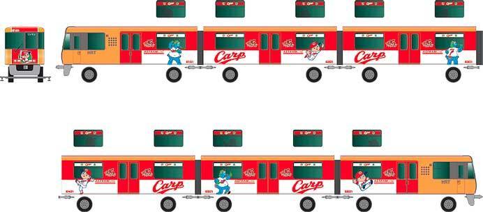 アストラムライン,3月22日から「カープ・トラム」を運転