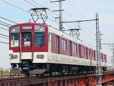 近鉄道明寺線が開業120周年をむかえる