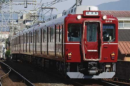 近鉄8400系B14編成が復刻塗装で試運転