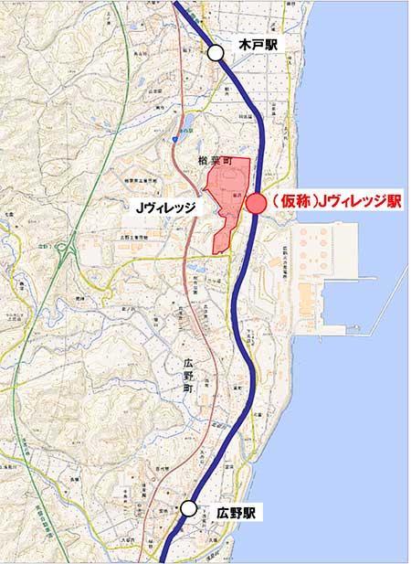 JR東日本,常磐線にJヴィレッジ(仮称)駅を設置へ