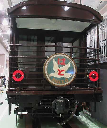 マイテ49 2が京都鉄道博物館で展示される