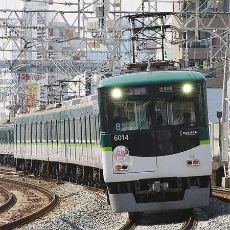 京阪で6000系の臨時快速特急運転