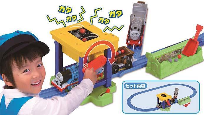 プラレールきかんしゃトーマス「ぐるぐるまわそう!トーマスとマーリンの石炭ホッパーセット」発売