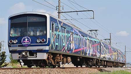 伊豆箱根鉄道「HAPPY PARTY TRAIN」に運転開始1周年記念ヘッドマーク