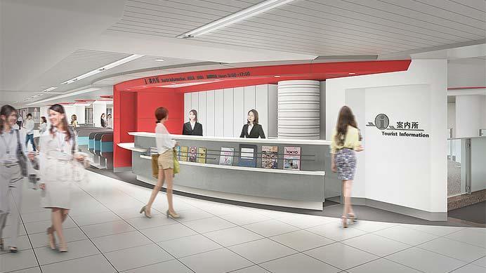 東京メトロ,4月1日から丸ノ内線東京駅に旅客案内所を開設
