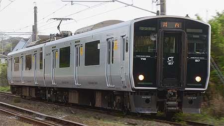 817系VG108編成が鹿児島へ