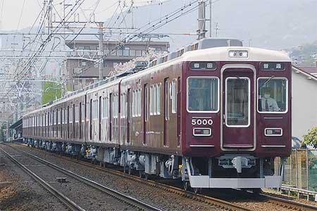阪急5000系5000編成が,8連で営業運転に復帰