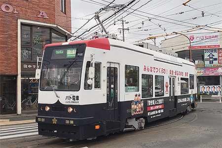 豊橋鉄道モ801が運動公園前行き運用に