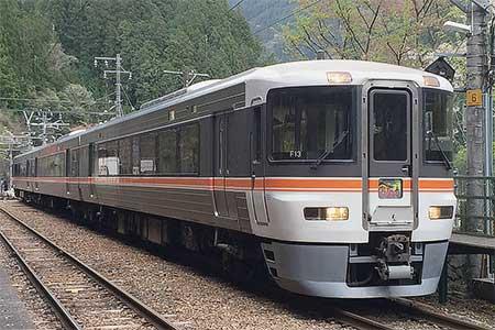 """急行""""飯田線秘境駅号""""運転"""