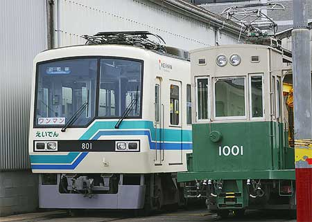 叡電デオ801+デオ851にスカート