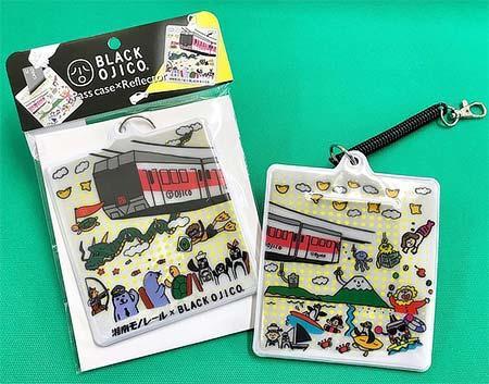「湘南モノレール×ojico® パスケース」「湘南モノレール5000系マスキングテープ」発売