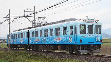 養老鉄道で大垣市制100周年記念列車運転