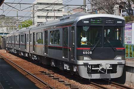 神戸電鉄6500系第4編成が営業運転を開始