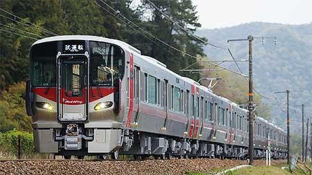 227系増備車7両が広島へ