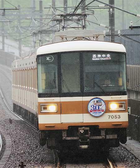 北神急行7000系7053編成のクーラーが交換される